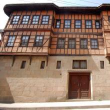 Aslan Torunlar Evi Etnografya Müzesi